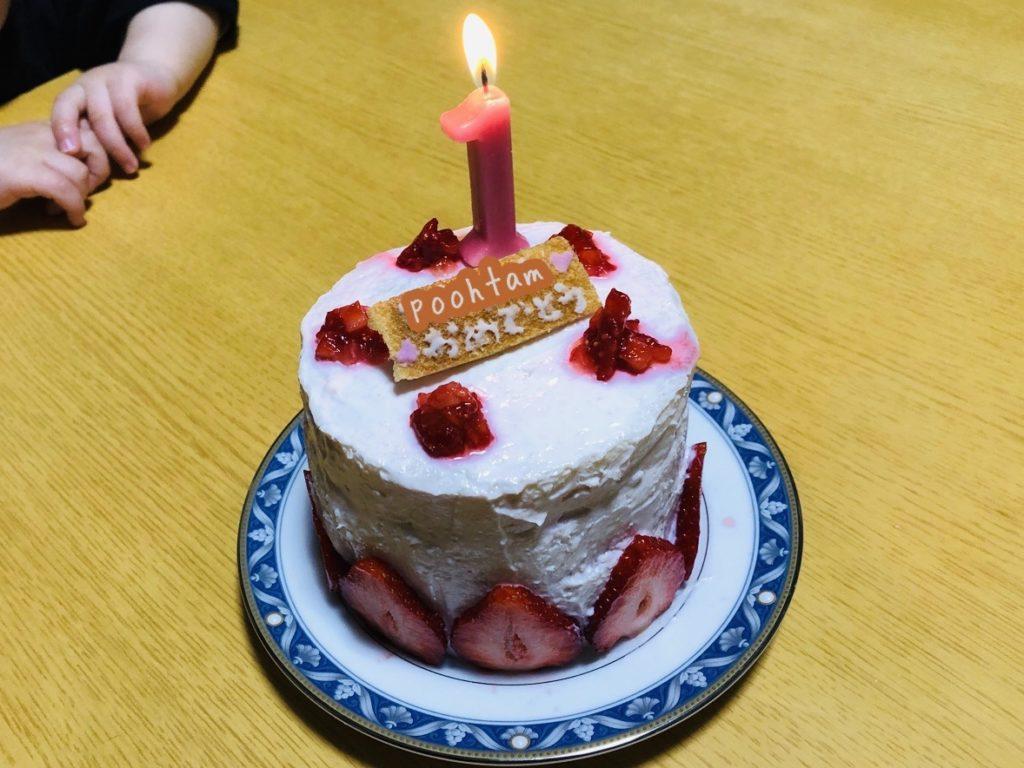 【簡単】1才でも食べられる!お誕生日ケーキ!【離乳食】